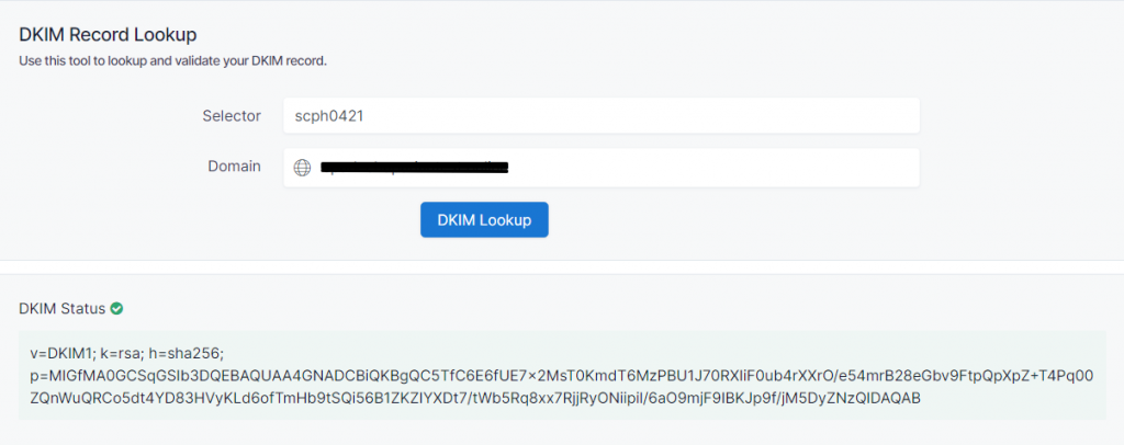 EasyDMARC_DKIM_Record_Lookup.